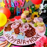 (ある日の一例)リトカリの天才チョコペン師がお客様のご要望にお応えいたします!お誕生日やお祝いごとに華を添える記念に残る1枚をお作りいたします★大人気のため、ご要望・ご予約は前日まででお願い致します。