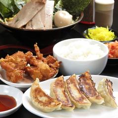 横濱家系ラーメン神山 松屋町店のおすすめ料理2