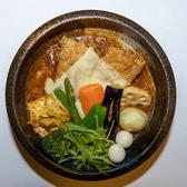スープカレー専門店 MORIのおすすめ料理3
