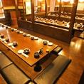 掘りごたつ個室は最大71名様迄可能!会社宴会や大型団体宴会も大歓迎です!宴会なら「ミライザカ 千葉駅前店」にお任せください。