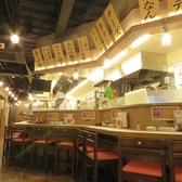 ラムしゃぶとジンギスカン 羊肉と串揚げの店 田村 南三条店の雰囲気2