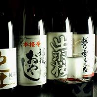 本格焼酎・地酒もOK!プレミアム飲み放題は全123種!