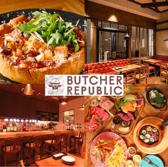 ブッチャー・リパブリック 武蔵小杉グランツリー シカゴピザ&クラフトビールの詳細