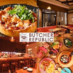 ブッチャー・リパブリック 武蔵小杉グランツリー シカゴピザ&クラフトビールの写真