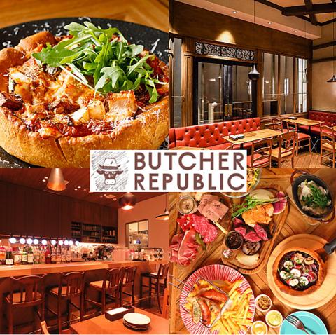 クラフトビール×熟成肉×シカゴピザ☆武蔵小杉で気軽に食事会するなら☆
