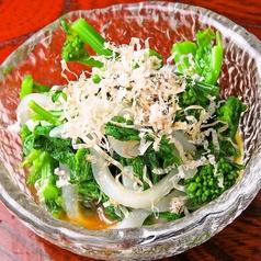 ≪和え物≫菜の花とヤリイカのわさび醤油和え