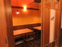 串焼酒場 若八屋の特集写真