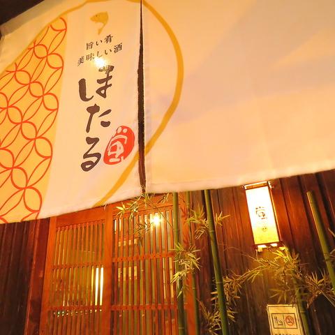 蛍 ーほたるー 本店 店舗イメージ11