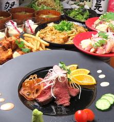 津山城下町 Kitayama きたやまのおすすめ料理1