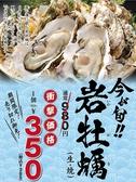 鰓呼吸 宮古島店のおすすめ料理2