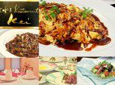 レストラン Kei 本厚木のグルメ
