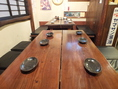 広々テーブル席