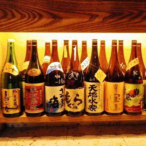 地元山梨県のお酒、ワイン、焼酎など種類が豊富なので、お酒好きにはたまりません。女性に人気の梅酒やカクテルが充実♪