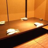【4名様個室】ご家族の方や、友人同士にぴったりのお席です!個室だから周りの目を気にする事なくごゆっくり寛いで頂けます。