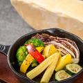 料理メニュー写真グリル野菜のラクレット