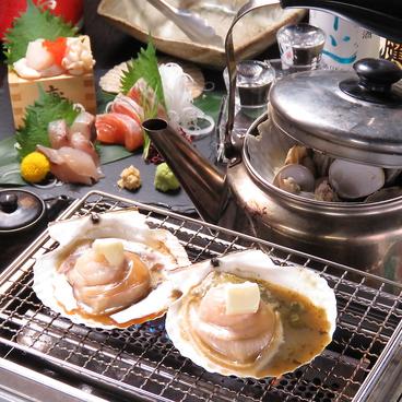 浜焼き まるっぽ 茨木店のおすすめ料理1