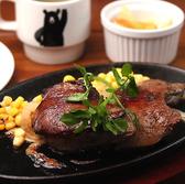 ステーキ食堂 STEAK DINER 三崎町店のおすすめ料理2