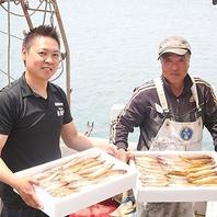 漁師から直接買付ける新鮮魚介
