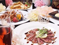 ダイニングバー トロン Dining Bar TRON 岡山のコース写真
