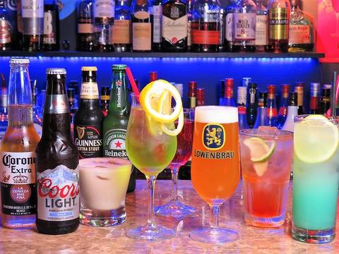 American Bar FIVE