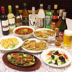 中華料理 和楽の写真