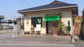 もみの木 太田市の雰囲気2