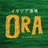 燻製イタリア酒場 京橋 ORAのロゴ