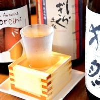 日本酒常時20種以上ご用意☆