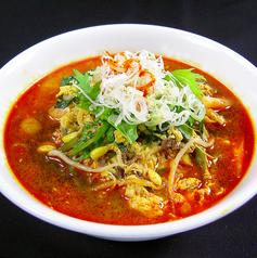 ユッケジャンスープ (辛おさえ・普通・辛口・極辛)