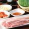 料理メニュー写真厚切りサムギョプサル