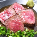 料理メニュー写真鹿児島産!黒毛和牛ステーキ(100g)