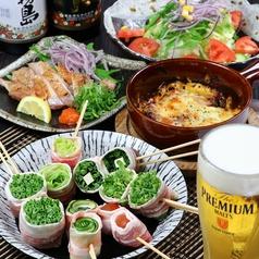 串焼とやさい巻の店 炭次郎のおすすめ料理1