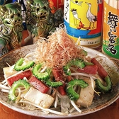neppuu 熱風 市川のおすすめ料理3