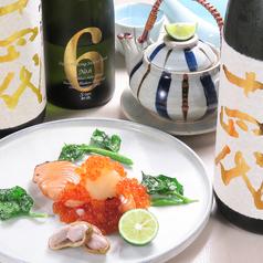 和膳と酒肴 廚の写真