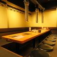 【6名~12名様までOK】半個室の掘りごたつのお席で、ゆったりとお食事を…!