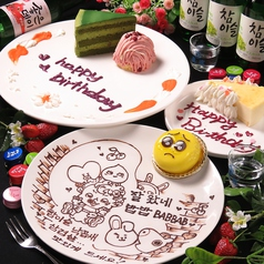 韓国料理 サムギョプサル ナッコプセ ばぶばぶ 梅田店の特集写真