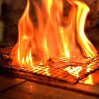 本格炭火焼で楽しむ串焼き☆