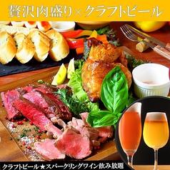 鶏バル HIGOYA 熊本店の特集写真