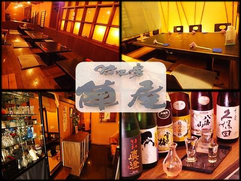 接待や忘年会などの宴会にどうぞ!旬の味と豊富な日本酒&泡盛をお楽しみ下さい。