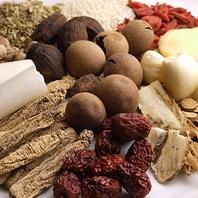 漢方食材で「医食同源」