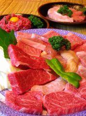 牛太郎のコース写真