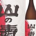 【日本酒・地酒】山の壽 純米吟醸 <福岡県・山の壽酒造>