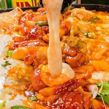 ドンドコ 下北沢のおすすめ料理1