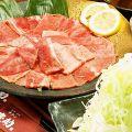 牛タン 圭助 門前仲町のおすすめ料理1