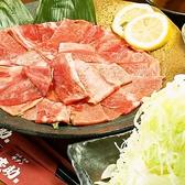 牛タン 圭助 門前仲町のおすすめ料理3
