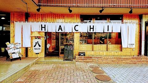 ネオ大衆酒場 HACHI