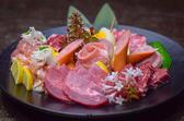 おいしい肉屋のおすすめ料理2
