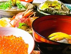 日本料理 ゆず亭の写真