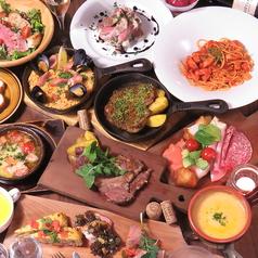 CORDUROY cafe コーデュロイカフェ at KITTE博多店のコース写真