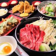 肉料理 ひら井 代官町店のおすすめ料理1